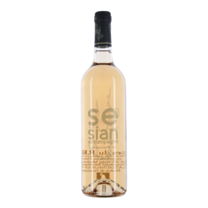 Châteaumar, Côtes du Rhone Rosé Se Sian